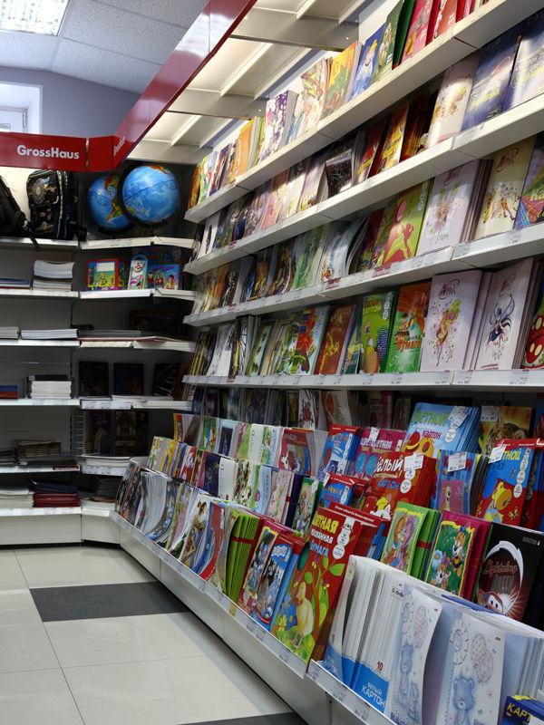 Открыть книжный магазин с чего начать